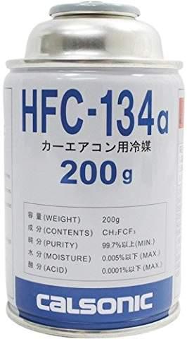 calsonic-hfc-134a-200g