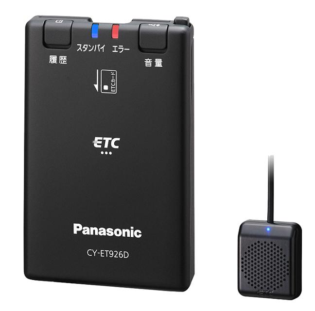 etc-outlet-cy-et926d-free-s