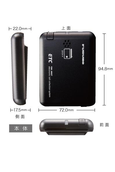 etc-outlet-fnk-m09t-free